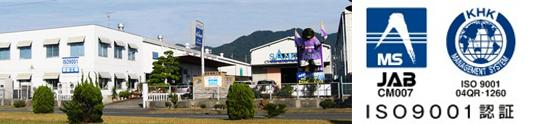 sakyo_img01