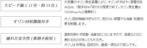 kawasaki_img04