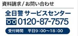zennikkei_img07