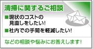 2nd_con2