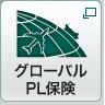 gnavi_panel02_btn_005