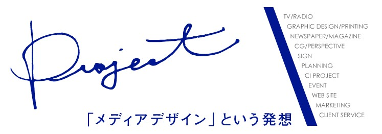 yoko_img_01