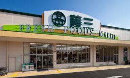 藤三片山店